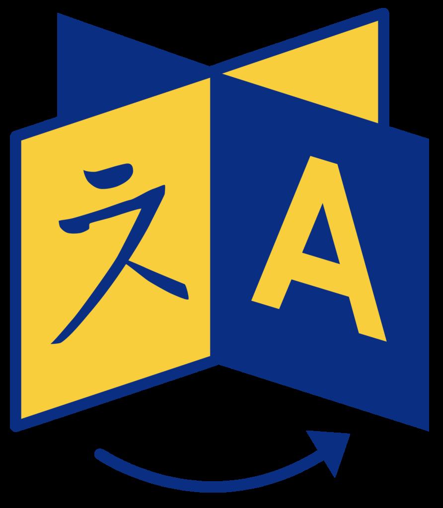 Icono que representa a los lenguajes de los distintos idiomas